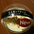 写真: お豆腐レアチーズ♪